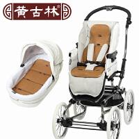 [当当自营]黄古林夏季婴儿推车坐垫凉席宝宝通用透气藤席儿童儿童手推车坐垫75*35cm