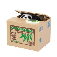 礼无忧 贪财熊猫存钱罐创意储蓄罐 送孩子送女生生日礼物女朋友惊喜可爱实用特别好玩创意玩具 六一儿童节礼物