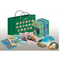 正版  宫崎骏动画片DVD高清光盘精选全集 千与千寻 龙猫 中日双语