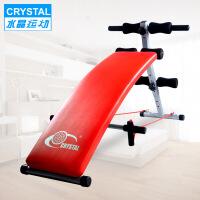 仰卧起坐 健身器健腹肌 室内运动仰卧板力量训练器 健身器材家用