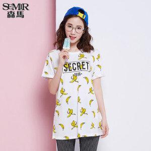 森马短袖T恤 夏装 女士圆领香蕉字母印花纯棉宽松t恤韩版