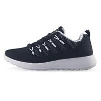 双星跑步鞋男女飞织网面舒适轻便透气休闲鞋秋冬季情侣款慢跑运动鞋 DSA942A