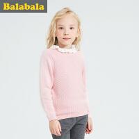 【6.26巴拉巴拉超级品牌日】巴拉巴拉童装女童 毛衣套头中大童上衣冬装儿童 针织衫