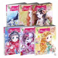 意林小小姐合订本2016年 2015年39-44卷共6本小淑女杂志系列小说