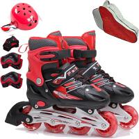 时尚飞速儿童小孩闪光可调溜冰鞋轮滑鞋旱冰鞋滑冰鞋套装