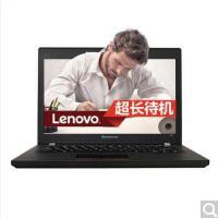 联想(Lenovo)昭阳K20-80  I5-5300U 4G内存 256G固态/3+3/WNI7 12.5英寸超薄商务办公笔记本