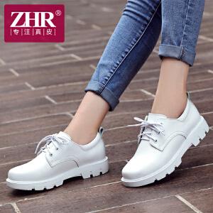 ZHR2017春季新款小白鞋女真皮休闲鞋厚底平跟单鞋英伦风女潮皮鞋B06