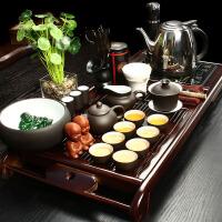 尚帝  陶瓷茶具套装 整套功夫茶具 柏木茶盘电磁炉 陶瓷茶具特价 TZ-BJYS052K