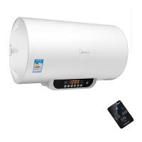 【当当自营】美的热水器F80-21WB1(E)(遥控)电热水器