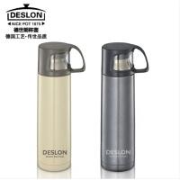 DESLON/德世朗乐享保温杯DLXB-500YE黄色/DLXB-500GY灰色 真空杯带茶杯 不锈钢 男女办公随手杯500ML