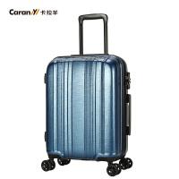 卡拉羊旅行箱拉杆箱扬行李箱20寸24寸28寸行李箱拉杆旅行箱CX8586