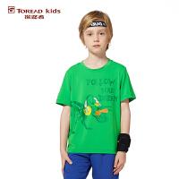 探路者TOREAD品牌童装 户外运动 夏装男童侏罗纪印花圆领儿童短袖T恤