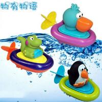 物有物语 儿童玩具 玩具娱乐动物小船宝宝婴幼儿洗澡玩具戏水拉绳发条儿童玩水塑料玩具 礼品