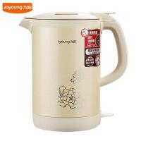 Joyoung/九阳 K15-F2开水煲电热水壶304不锈钢保温进口温控