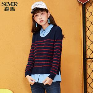 森马针织衫 冬装 女士简约套头条纹假两件宽松毛线衫韩版