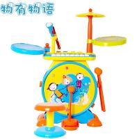 物有物语 玩具鼓 爵士鼓架子鼓敲打乐器启蒙乐器音乐玩具儿童电子琴带麦克风儿童玩具 益智玩具