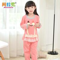 阿拉兜春季儿童睡衣 女童小孩卡通长袖纯棉套装 中大童宝宝家居服 3458