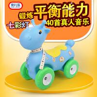 儿童溜溜车动物滑行车宝宝四轮车学步车幼儿滑滑车玩具包邮