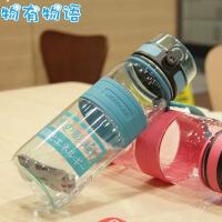 物有物语 塑料杯 男女创意大容量防漏太空杯便携式户外健身运动水壶耐热耐冷水杯杯子杯具