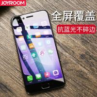 包邮 Benks iphone6 plus iphone6s 防偷窥钢化玻璃膜 苹果6 plus防爆膜 手机全屏保护贴膜