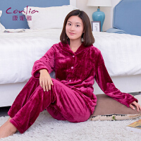 【专柜同款】康妮雅睡衣女士秋冬法兰绒加厚甜美可爱长袖家居服套装