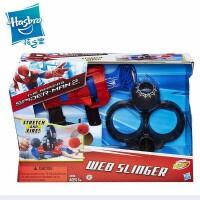 全店满99包邮!正版孩之宝Hasbro漫威 蜘蛛侠腕部绳网发射器 模型玩具A6748