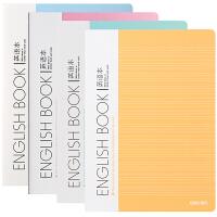【满99-30满199-80】得力EB54001学生英语缝线本B5 蓝色 笔记本 学生文具
