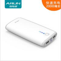 ARUN海陆通 李晨代言数据线适用小米三星华为苹果手机通用数据线