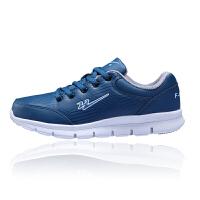 双星运动鞋男款秋冬运动鞋女跑步鞋舒适透气皮面慢跑旅游鞋女鞋X52469