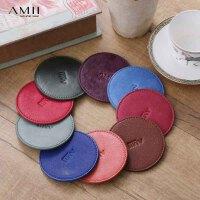 [极简主义]赠品【AMII超级大牌日】新品 精致压纹皮质杯垫多色11300560
