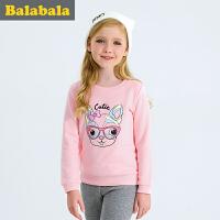 巴拉巴拉童装女童长袖T恤中大童学生上衣冬装儿童T恤衫女
