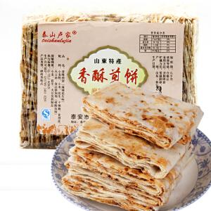 【山东泰安馆】山东特产 泰山卢家 香酥煎饼袋装200克*4袋包邮