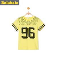 巴拉巴拉男童短袖t恤中大童上衣童装夏装儿童运动T恤