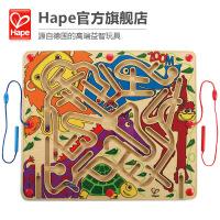 Hape 动物派对迷宫 磁性 儿童益智早教玩具 E1706