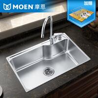 MOEN摩恩304不锈钢水槽单槽厨房水槽套餐加厚洗碗水洗菜盆 22178