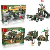 一号玩具 启蒙乐高式玩具拼装积木军事模型男孩拼插塑料军事积木6-8-12岁儿童玩具