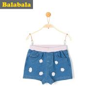 巴拉巴拉女童短裤小童宝宝裤子童装夏装儿童纯棉牛仔短裤