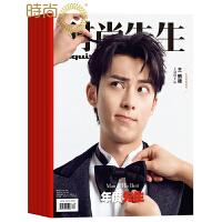 时尚先生 男士时尚娱乐期刊2017年全年杂志订阅新刊预订1年共12期10月起订
