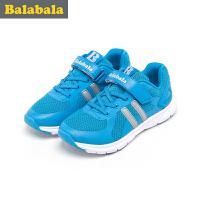 【10.19超级品牌日】巴拉巴拉童鞋男童女童跑步鞋中大童鞋子秋儿童运动鞋跑鞋