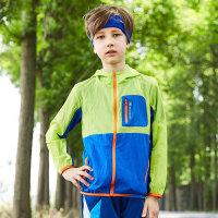 探路者童装 儿童防晒衣长袖中大童2017夏季新款男童皮肤衣外套