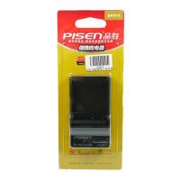 品胜 BP511 A 非原装 充电器佳能 EOS 50D 30D 40D 5D相机电池座充
