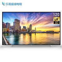 【当当自营】乐视超级电视 uMAX120 120英寸3D液晶4K网络智能平板电视