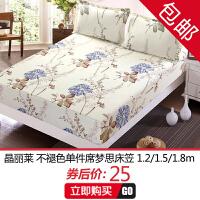 晶丽莱家纺 升级单品床笠 防滑床罩席梦思保护罩床罩不褪色床笠