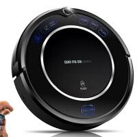 智能扫地机 扫地机器人 拖地机 吸尘器 家用 语音 S500L 黑色