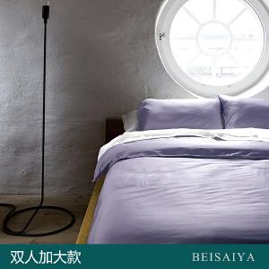 贝赛亚 高端60支贡缎长绒棉床品 双人加大纯色床上用品四件套 优雅紫