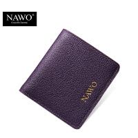 那沃新款牛皮短款钱包女韩版多卡位二折皮夹子钱夹迷你零钱包N354041