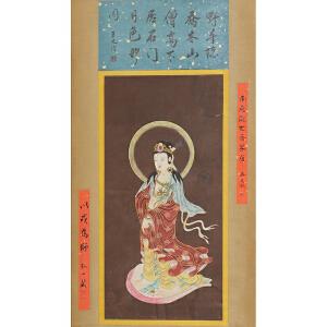 1580   李公麟《观音图》   王文志、蒋廷锡、弘一法师提签拔。