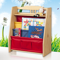 [当当自营]好事达 乐番儿童书报架1034 收纳架 置物架 家居自营