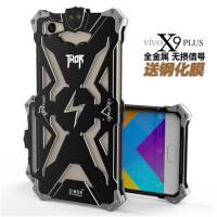vivo x6手机壳镶钻步步高x7保护挂脖挂绳硅胶防摔个性女款x6plus