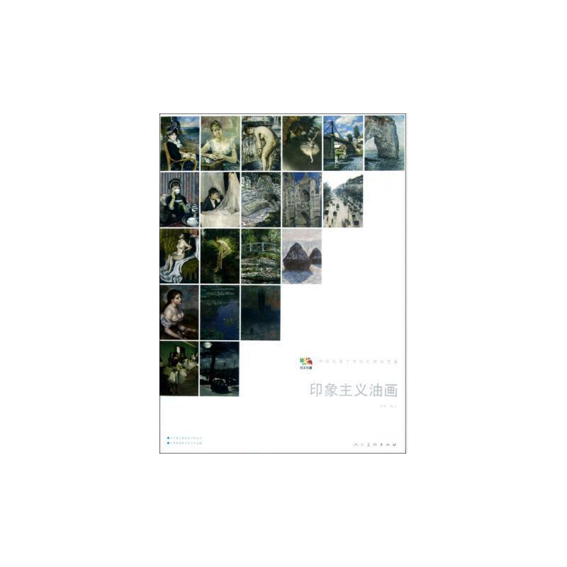 电路板 户型 户型图 平面图 800_800